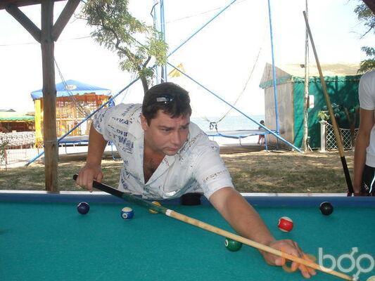 Фото мужчины pirat, Макеевка, Украина, 48