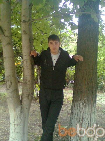 Фото мужчины KASPER_73, Ульяновск, Россия, 26