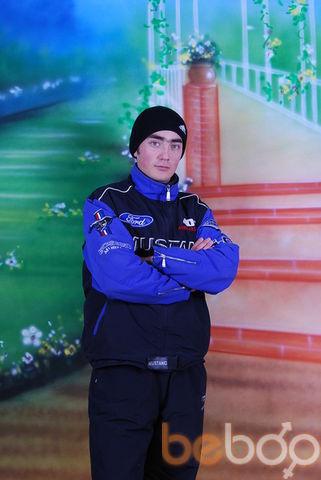 Фото мужчины Ravi, Ташкент, Узбекистан, 28
