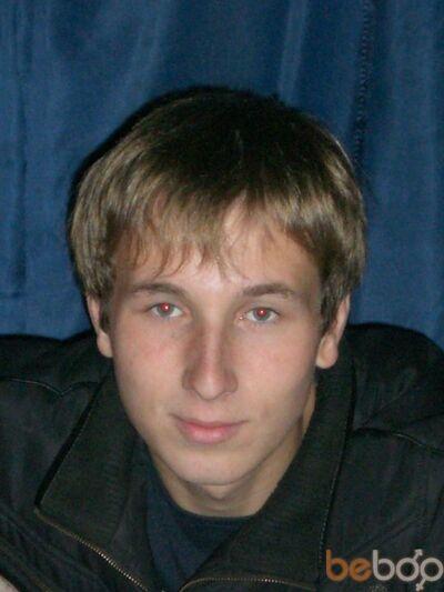 Фото мужчины АПОСТАЛ, Казань, Россия, 29