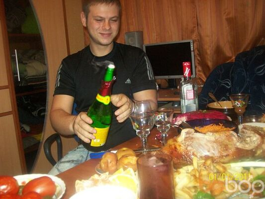 Фото мужчины bomgh, Симферополь, Россия, 32