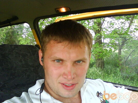 Фото мужчины Marsiane, Мариуполь, Украина, 35