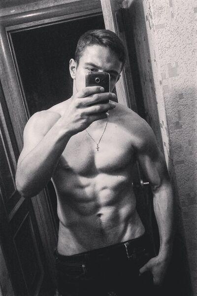 Фото мужчины Владислав, Киев, Украина, 21