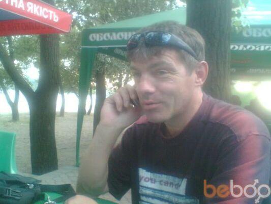 Фото мужчины АРТЕМ, Днепропетровск, Украина, 47