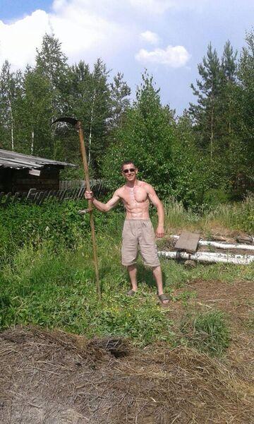 Фото мужчины денис, Томск, Россия, 33