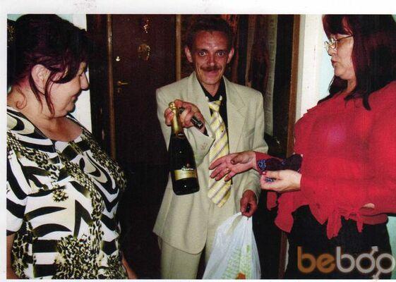 Фото мужчины lord2007ss, Рига, Латвия, 49
