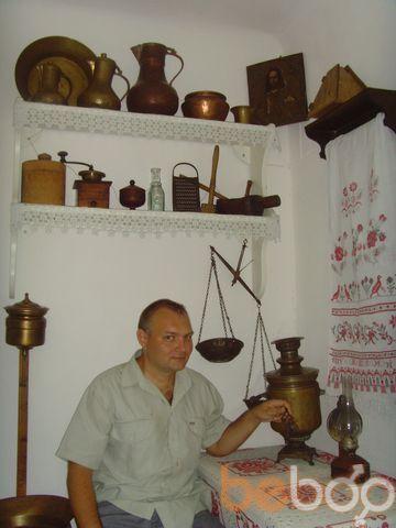 Фото мужчины mixa agin, Екатеринбург, Россия, 41