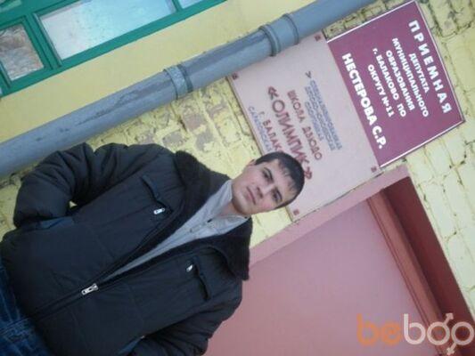 Фото мужчины Артем, Саратов, Россия, 28