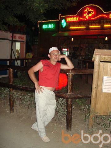 Фото мужчины Вагид, Днепропетровск, Украина, 37