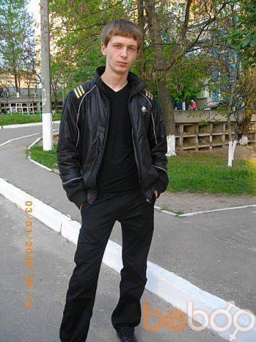 Фото мужчины Belov, Днепропетровск, Украина, 25