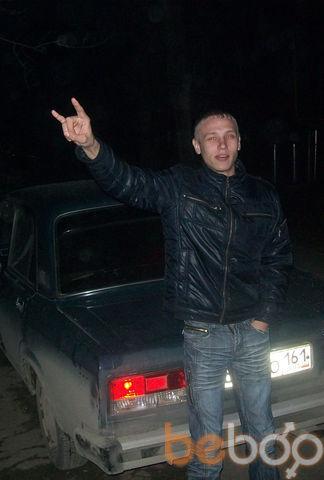 Фото мужчины Гарик, Таганрог, Россия, 29