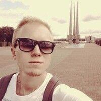 Фото мужчины Влад, Минск, Беларусь, 21