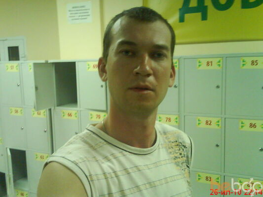 Фото мужчины chelentano, Гомель, Беларусь, 34
