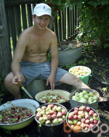 Фото мужчины Egorik, Иркутск, Россия, 34