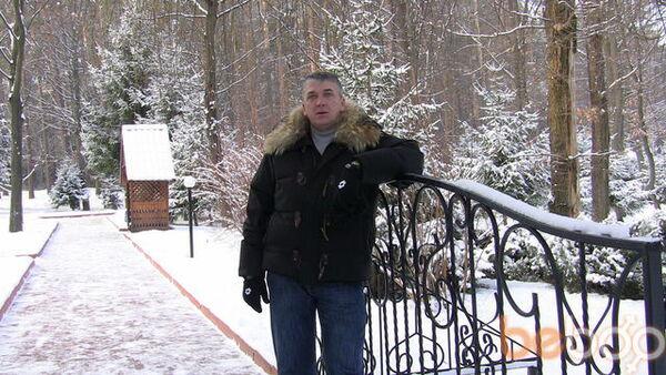 Фото мужчины ogort, Кривой Рог, Украина, 47