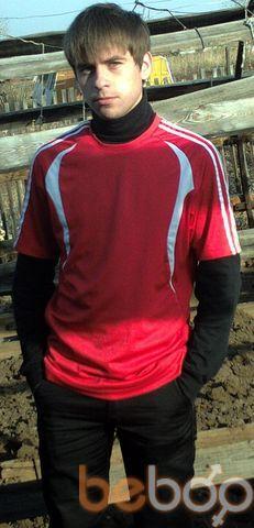 Фото мужчины GoalKeeper, Иркутск, Россия, 25
