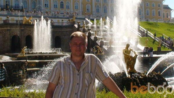 Фото мужчины jigan, Тирасполь, Молдова, 45