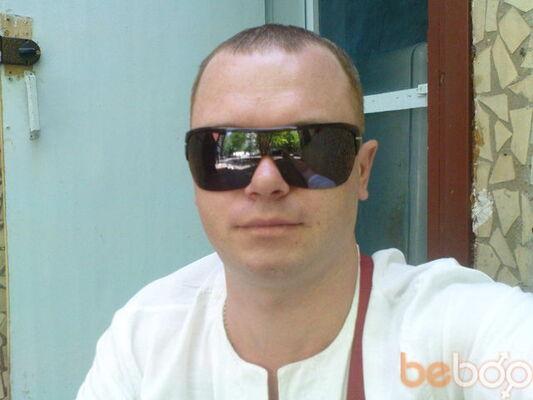 Фото мужчины Demyan69, Кривой Рог, Украина, 38