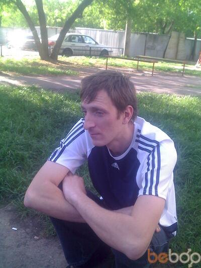 Фото мужчины nika, Кишинев, Молдова, 35