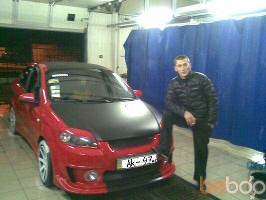 Фото мужчины Руслан, Кировоград, Украина, 35