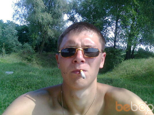 Фото мужчины Hochy secsa, Кировоград, Украина, 28