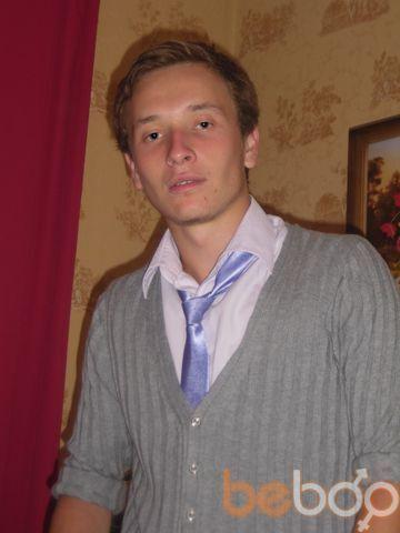 Фото мужчины Slava Sensor, Одесса, Украина, 25