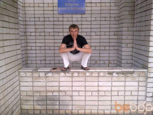 Фото мужчины vitvik, Желтые Воды, Украина, 40