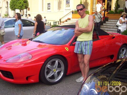 Фото мужчины georgi, Ванн, Франция, 36