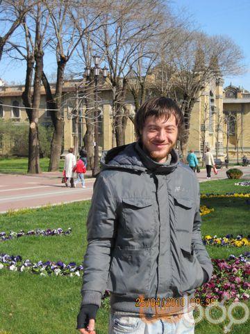 Фото мужчины Garret99, Ростов-на-Дону, Россия, 28