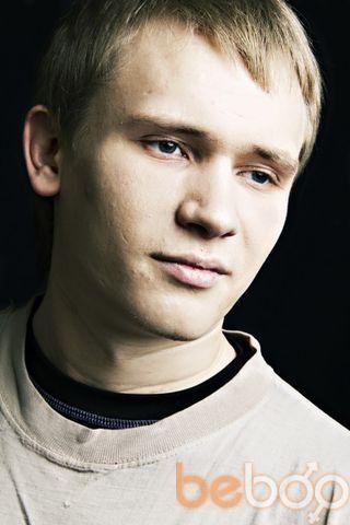 Фото мужчины skynik1, Екатеринбург, Россия, 27