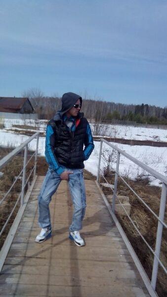 Фото мужчины Артем, Ижевск, Россия, 25