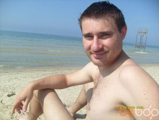 Фото мужчины Maximus, Цюрупинск, Украина, 30