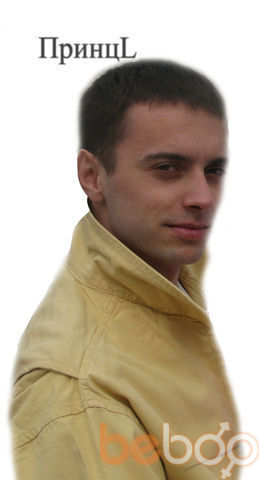 Фото мужчины lepekhov, Харьков, Украина, 29