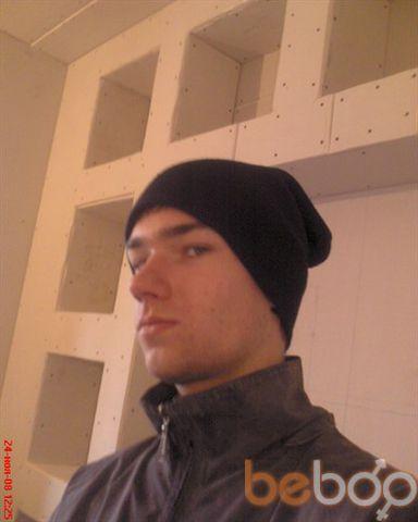 Фото мужчины DIaMONd_2, Донецк, Украина, 28