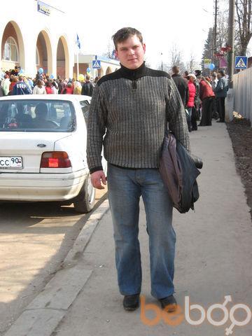 Фото мужчины Димон, Гомель, Беларусь, 36