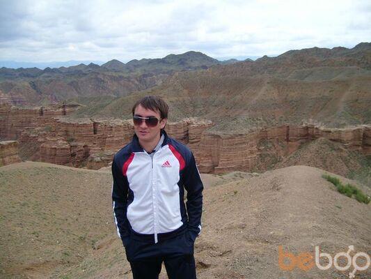 Фото мужчины Ramza, Алматы, Казахстан, 31
