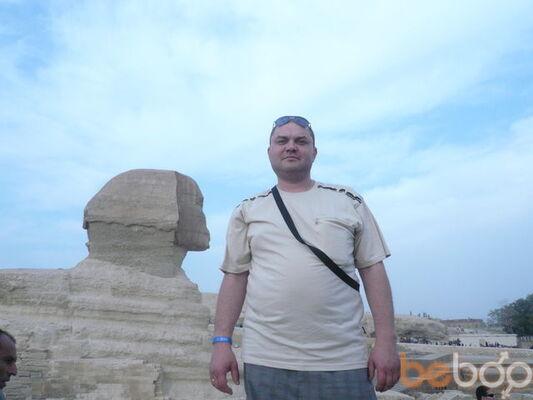 Фото мужчины Demon, Темиртау, Казахстан, 37