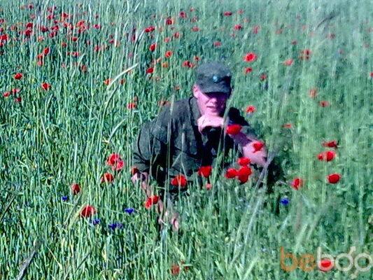 Фото мужчины Zema, Гюмри, Армения, 27