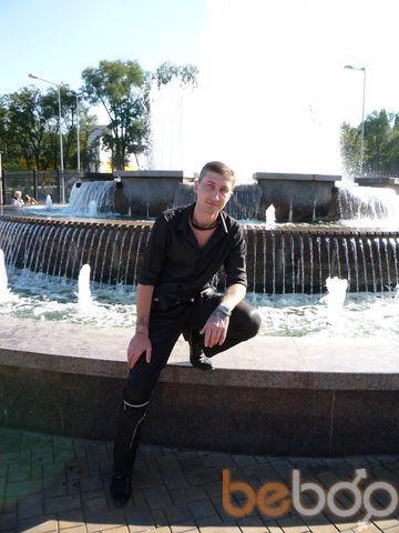 Фото мужчины raspisnoy, Донецк, Украина, 40