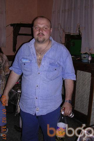 Фото мужчины Siofor, Городище, Украина, 46