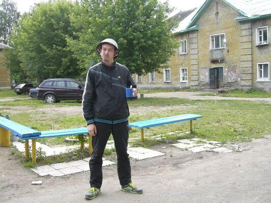 Фото мужчины Женя, Электроугли, Россия, 32