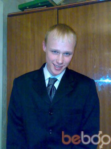 Фото мужчины Fixxxer, Воронеж, Россия, 28