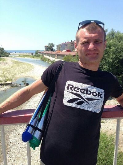 Фото мужчины Виталий, Москва, Россия, 33