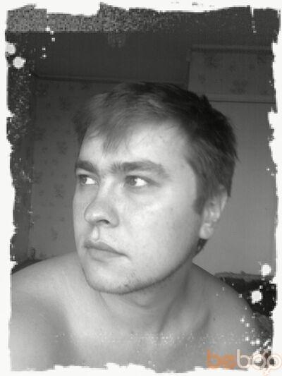 Фото мужчины KARIM, Набережные челны, Россия, 31