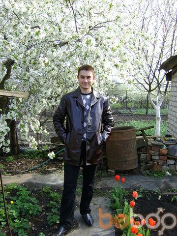 Фото мужчины Maurice, Макеевка, Украина, 35