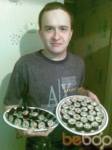 Фото мужчины Omens, Киров, Россия, 28