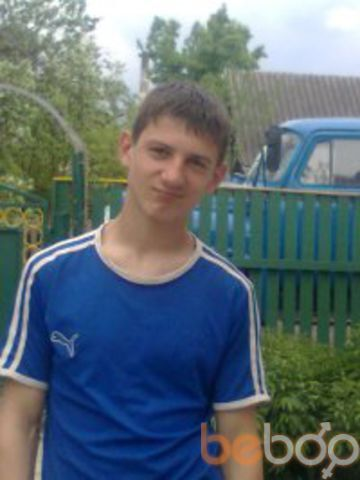 Фото мужчины Максик4277, Житомир, Украина, 27