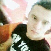 Фото мужчины Иван, Кишинев, Молдова, 19