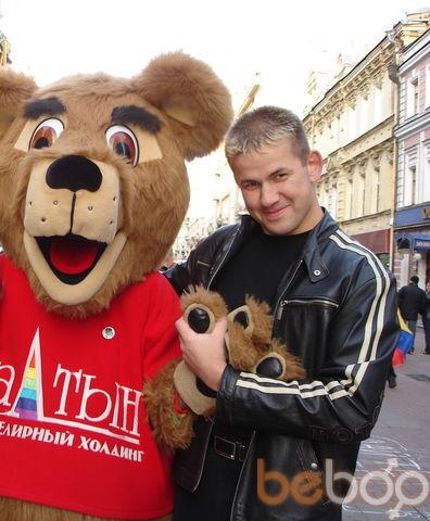 Фото мужчины STUMV, Дубна, Россия, 37