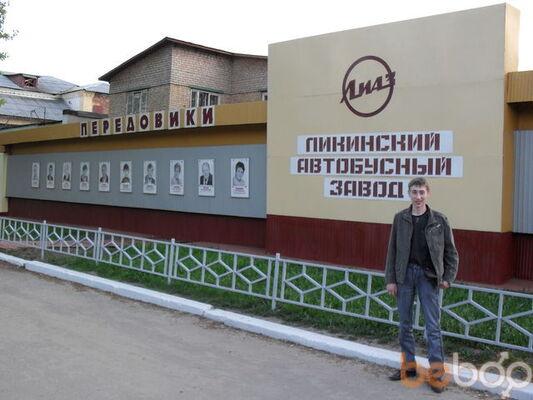 Фото мужчины dimka, Караганда, Казахстан, 32